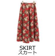 スカート商品一覧