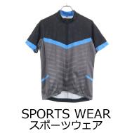 スポーツアイテム商品一覧