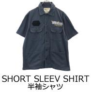 半袖シャツ商品一覧
