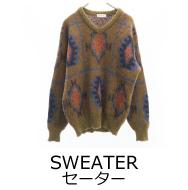セーター商品一覧