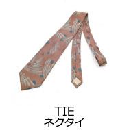 ネクタイ商品一覧