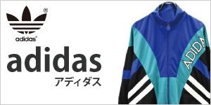 今注目のピックアップブランド adidasの商品一覧