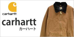 今注目のピックアップブランド carharttの商品一覧