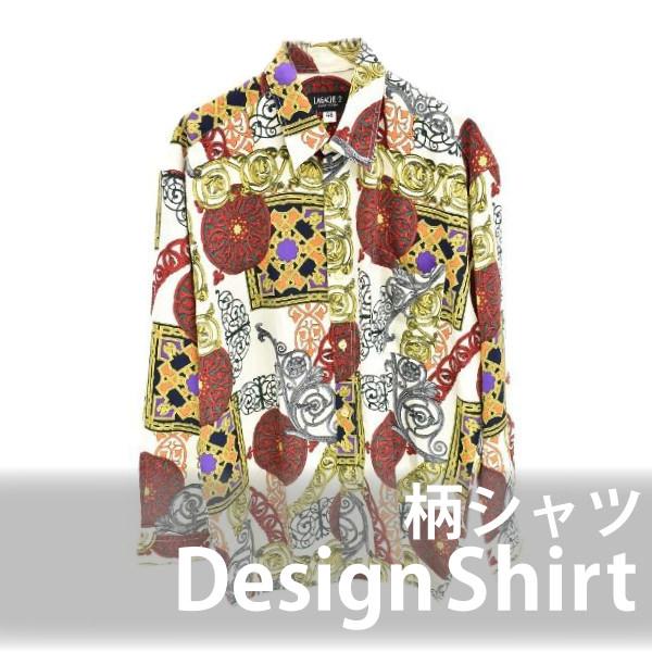 今注目のレディースピックアップアイテム 柄シャツの商品一覧