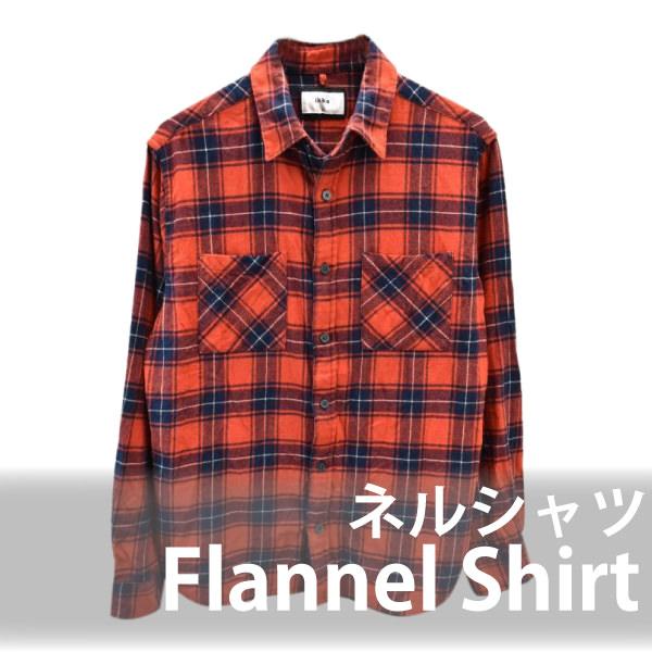 今注目のピックアップアイテム ネルシャツの商品一覧