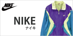 今注目のピックアップブランド NIKEの商品一覧