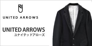 今注目のレディースピックアップブランド UNITED ARROWSの商品一覧