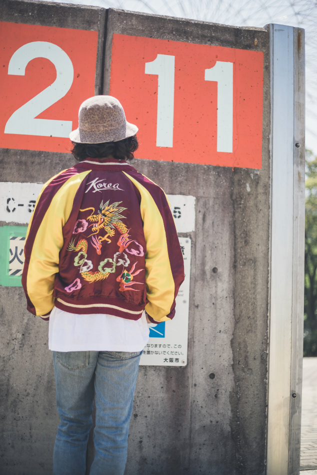 50s REVERSIBLE SOUVENIR JACKET KOREA 古着コーデ2